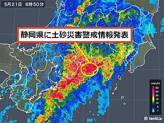 静岡県に発達した雨雲 土砂災害警戒情報