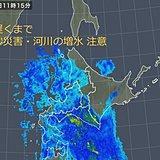 北海道 局地的に激しい雨 大雨に注意を