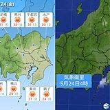 24日関東 暑すぎる 東京など今年初「真夏日」予想