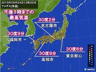 東京や名古屋、福岡など 広く今年初の真夏日