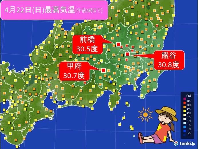 関東甲信 夏の暑さ 記録的に早い真夏日も