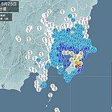 千葉県で震度5弱の強い揺れ