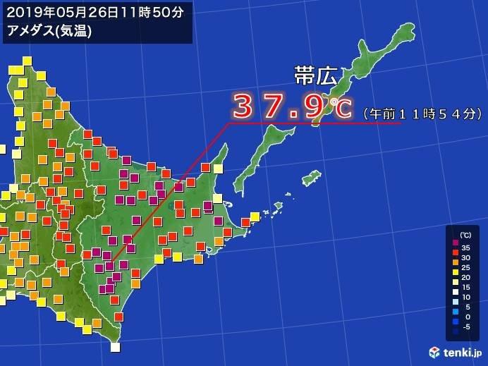 北海道 史上最高気温を更新!