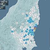 茨城県で震度4の地震