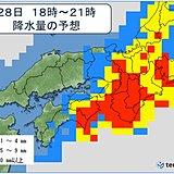 近畿や東海は今夜 関東はあす朝 激しい雨注意