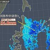 北海道 大地を潤す雨に?