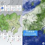 31日の関東 「急な雨」と「蒸し暑さ」に注意