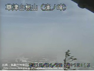 草津白根山 噴火警戒レベル2継続