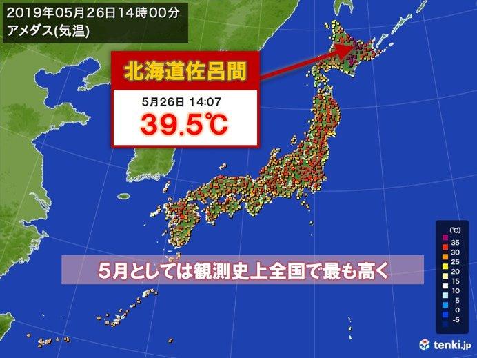 史上初 全国で降水0.0ミリ 記録的な高温