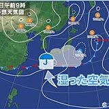 あすは西から雨 九州南部・奄美 大雨警戒