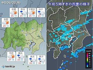 3日 関東 曇天で南部は涼しい 東京は5月上旬並み