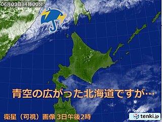 北海道 明日4日は「雨傘」の用意を