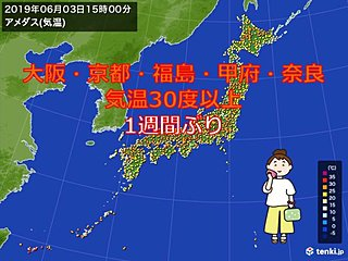 大阪・京都・福島など 1週間ぶりの真夏日