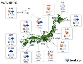 4日 晴れても急な雨注意 九州~東北は30度前後