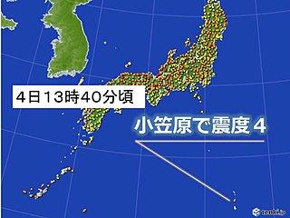 小笠原で震度4の地震 津波の心配なし