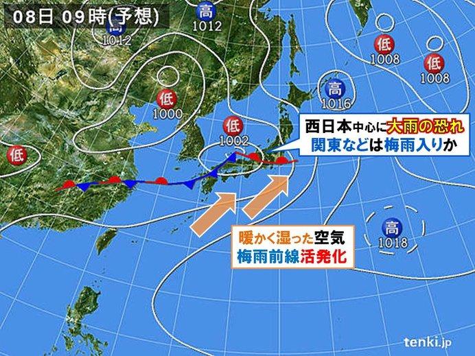 週間 暑ささらに増したのち大雨か 東日本も梅雨間近