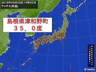 全国で10日ぶりの「猛暑日」 東京や名古屋は真夏日