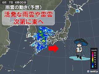 金曜 九州や四国は朝 近畿~関東は帰宅時に激しい雨