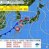九州 長崎県を中心に局地的な大雨