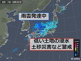 九州「滝のような雨」を観測 西・東日本で大雨の恐れ
