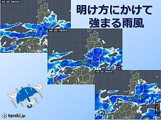 雨の季節到来 強まる雨風に注意 東北