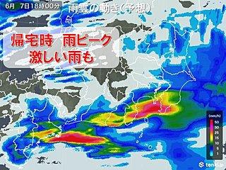 関東 雨ピークは夕方~夜の帰宅時 土曜も激しい雨
