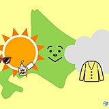 8日の北海道 西は日差し暖か 東はどんよりひんやり