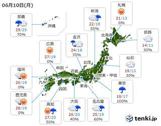 10日 晴れる所も急な強雨注意 沖縄は大雨のおそれ