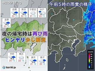 11日 関東 空気の冷たさは少し解消 夜は再び雨