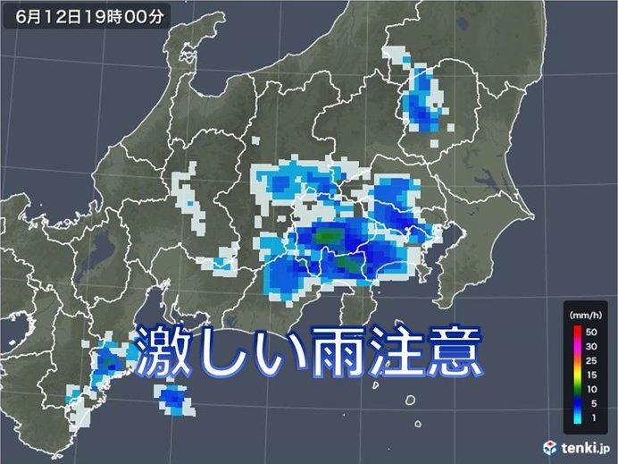 東海〜関東 今夜激しい雨 あす梅雨の晴れ間