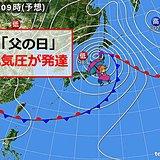 東・北日本 土日は「梅雨の嵐」に警戒