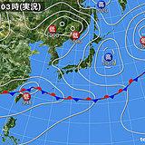 14日 西日本は非常に激しい雨も 雨雲は次第に東へ