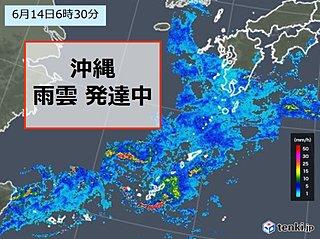 沖縄で 滝のような雨を観測 警報級の大雨の恐れも