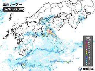 西日本でも雨雲発達中 激しい雨も
