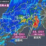 荒天 徳島や高知で1時間50ミリ超の非常に激しい雨