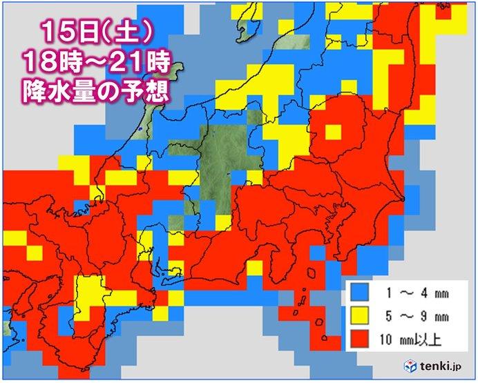 今夜も「激しい雨」注意 日曜は一気に「厳暑」 関東