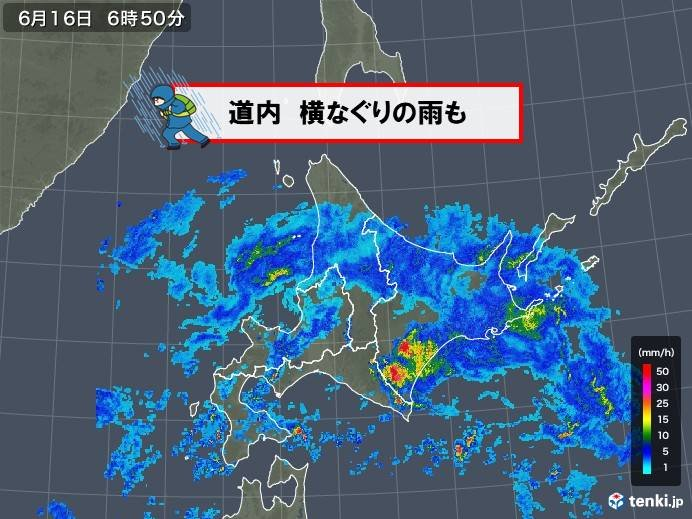 北海道 大雨に注意 道北は暴風