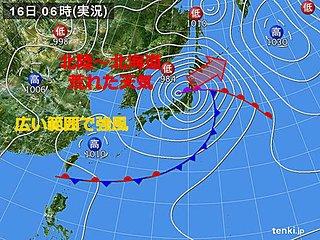 北陸~北海道は大雨に警戒 関東は急な暑さに注意