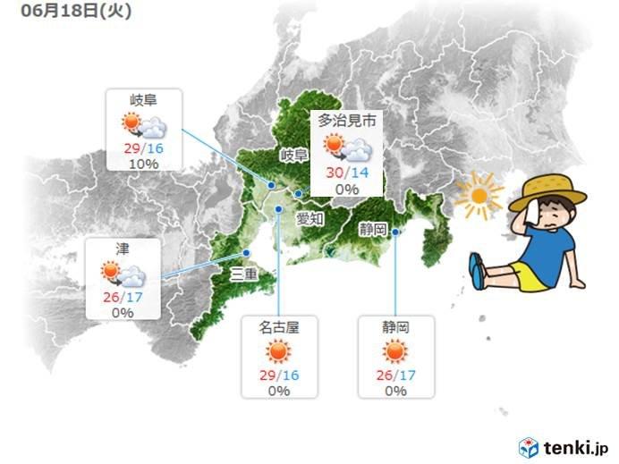18日も東海地方は晴天が続く