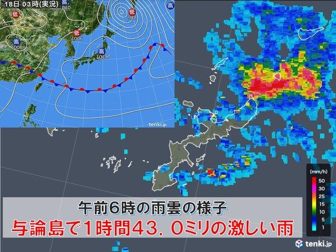 鹿児島県の与論島で1時間に43ミリの激しい雨