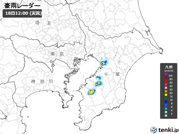 関東 晴れている一方で 千葉県に発達した雨雲