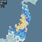 気象庁会見 新潟県震度6強 今後も地震に警戒を