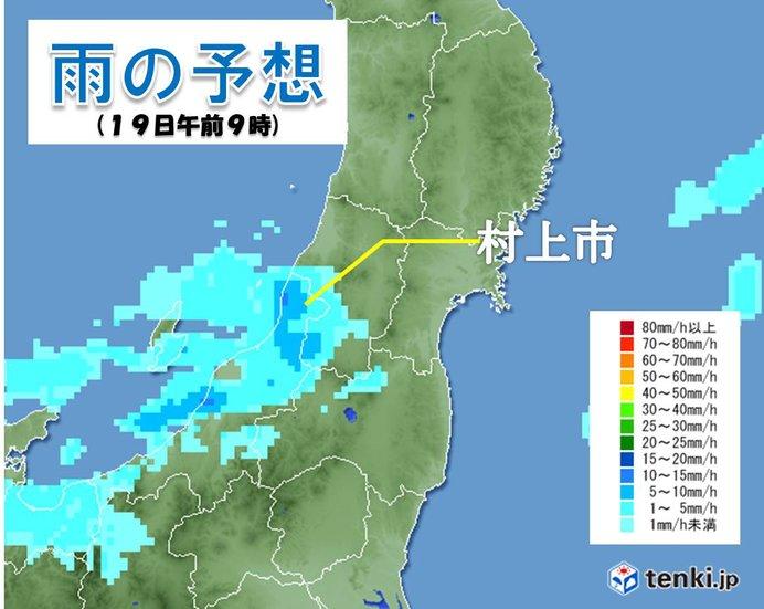 新潟・山形は少しの雨でも土砂災害注意!