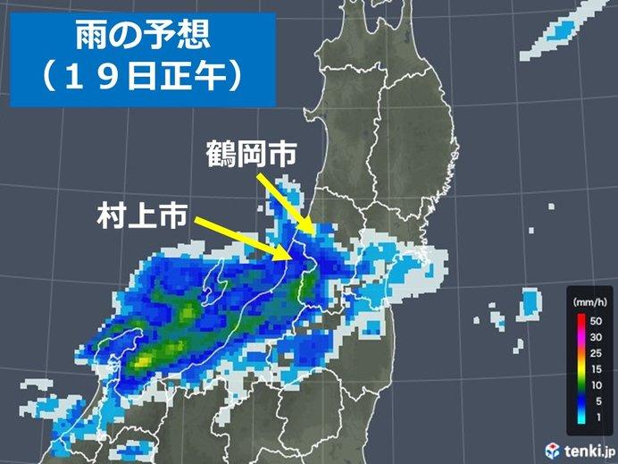 強い揺れの新潟・山形 大気の状態が不安定 強い雨も