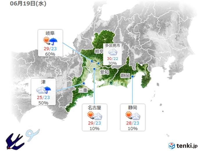 19日の東海地方 天気急変に注意