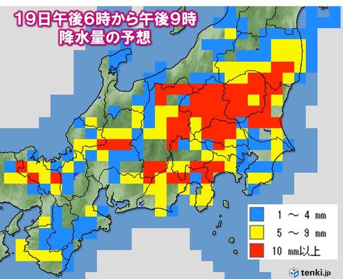 関東周辺も今夜にかけ「激しい雨」に注意