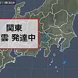 関東 雨雲がわいてきました 帰宅時に発達予想