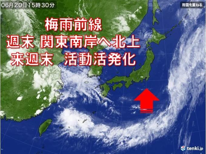 梅雨っぽくない関東 梅雨らしい雨はいつ?