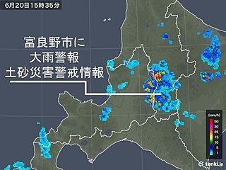 北海道 大雨による土砂災害の危険高まる