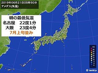 今年最も暖かい朝 名古屋や大阪など20度下回らず